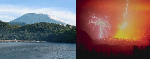 Monte Galunggung, Indonésia